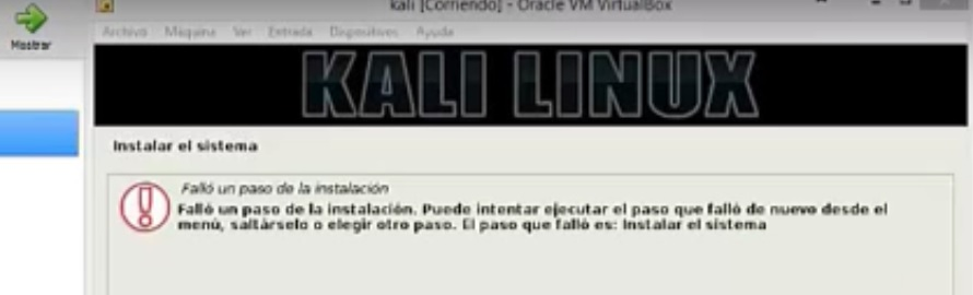 fallo la instalacion kali linux en virtualbox