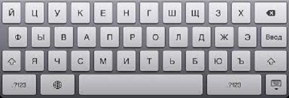 teclado-ruso